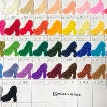 【編み物】カラーチャート作ったよ〜♪の記事に添付されている画像