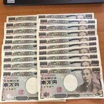 """婚外恋愛♡ 1つ目封筒貯金#国家試験発表""""の記事に添付されている画像"""