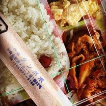 豚キムチ弁当の記事に添付されている画像
