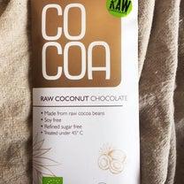 オーガニックローチョコ COCOA ココナッツの記事に添付されている画像