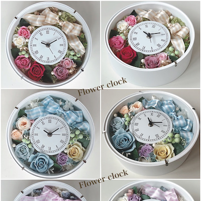 退職のお祝いに…花時計を~❤︎の記事に添付されている画像