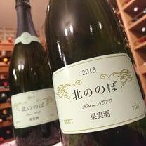 丁寧な手作業から生まれる酸とコク♪ココ・ファーム(栃木県)の記事に添付されている画像
