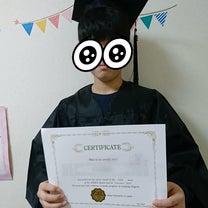 卒業の記事に添付されている画像