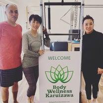 Body Wellnes Karuizawaの記事に添付されている画像