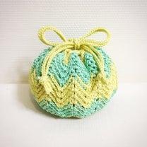 ついつい編みたくなってしまう巾着♪の記事に添付されている画像