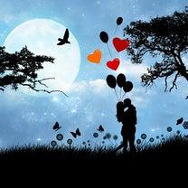 まっすぐな愛を受け取るには?の記事に添付されている画像