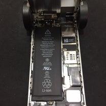 長野県伊那市よりiPhone5Sバッテリー交換|モバイル修理.jp伊那店の記事に添付されている画像