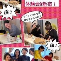 【なんとなんと!札幌からお越しくださいました!】の記事に添付されている画像