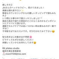 Rikoさんご来店(^^)の記事に添付されている画像