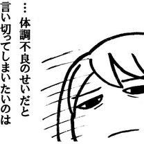 【ミニ記事547】きょうのはかい(2)の記事に添付されている画像