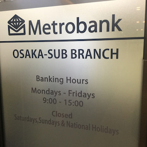 フィリピンの銀行 日本支店の画像