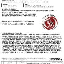 【予約受付中】BBM 2019 スポーツトレーディングカード 平成の記事に添付されている画像