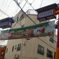 豊年‼御幸通商店KOREATOWN‼️の記事に添付されている画像