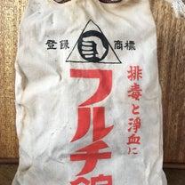 ノーソとフルチ錠の配達袋の記事に添付されている画像