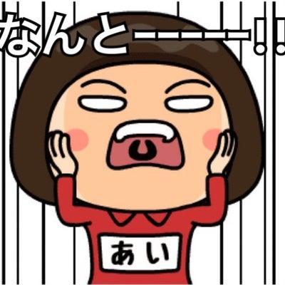 韓国で使われている悪い日本語の記事に添付されている画像