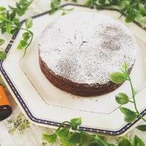 簡単で美味しいガトーショコラの記事に添付されている画像