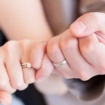 婚約指輪のリフォームの記事に添付されている画像