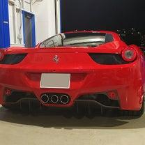 フェラーリ458イタリア(LEDライセンス球交換&ワーニングキャンセラー取付け)の記事に添付されている画像