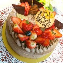 誕生日はVegan&マクロビケーキの記事に添付されている画像