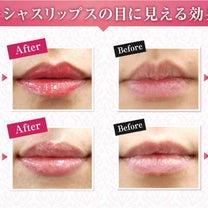 オススメ商品♡の記事に添付されている画像