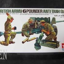 6ポンド対戦車砲  Act.2の記事に添付されている画像
