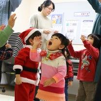【3/28(木)】体験会のご案内 @トレッサ横浜クラスの記事に添付されている画像