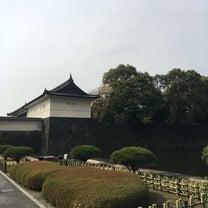 ランチ❤️大丸東京のたん熊&東京会館ケーキセット❣️の記事に添付されている画像