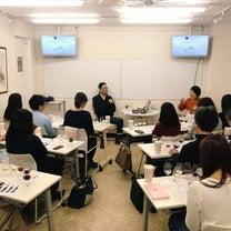 広島三次ワイナリーの記事に添付されている画像