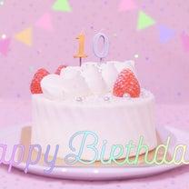 アメブロ開設10週年!ブログを起点に、私に起こったこと☆の記事に添付されている画像