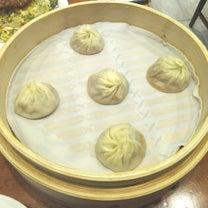 台湾の美味しいもの~小籠包はマスト!の記事に添付されている画像
