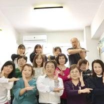 3/21奇跡を呼ぶWS@横浜WS第二弾の記事に添付されている画像