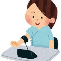 健康診断・半日ドックへいってきましたの記事に添付されている画像