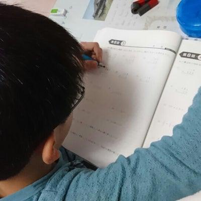 今日の作業と宿題の記事に添付されている画像