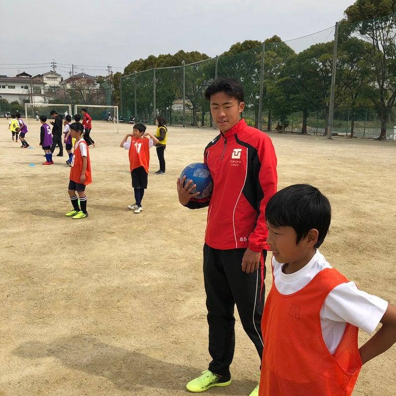 ウップスプランニング様 サッカースクール | 常葉大学 サッカー部