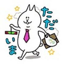 (*>∀<*)ノただぃま★の記事に添付されている画像