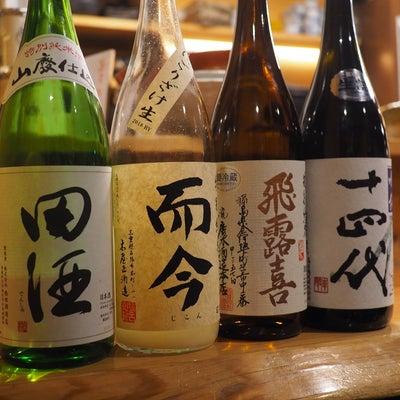 日本酒好きなら絶対行くべし! 東京酒BAL 塩梅@神楽坂の記事に添付されている画像