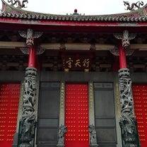 初めての台湾最終日~最短記録編~の記事に添付されている画像