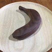 熟成バナナの記事に添付されている画像