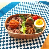 *お弁当*ニラたっぷり♪ニラ豆腐ハンバーグ弁当の記事に添付されている画像