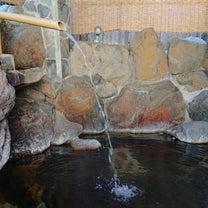 栃木県大田原市*与一温泉*源泉温泉自慢の100%かけ流し美人の湯の記事に添付されている画像
