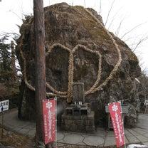 【縁起】722年前、龍神様がお姿を顕された七面山奥之院の記事に添付されている画像