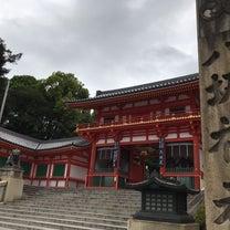 奈良の旅 まずはここから。す~んごい大好き吉野山~✨の記事に添付されている画像
