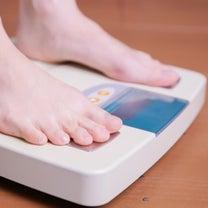 1年で一番体重が多い日!〇月〇日に向けてダイエット始めませんか?の記事に添付されている画像