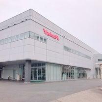 ヤクルトの工場見学に行きました♪の記事に添付されている画像