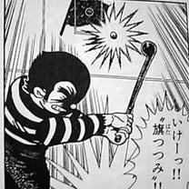 ウリハッキョ各地 チャリティーゴルフコンペの日程お知らせ(千葉・長野・埼玉・神奈の記事に添付されている画像