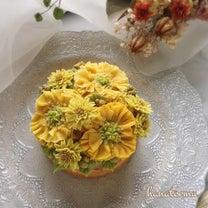 リアルフラワーレッスンに使うケーキは、嬉しい4種類♡の記事に添付されている画像
