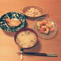 モリモリ味噌汁の日❤️の記事に添付されている画像