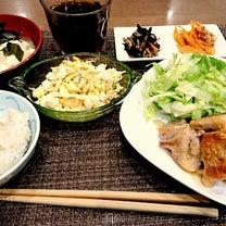 平日ご飯(3/25)~ひよっこ2の記事に添付されている画像