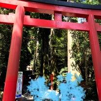 箱根神社♬の記事に添付されている画像