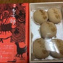 和歌山 熊野速玉大社②の記事に添付されている画像